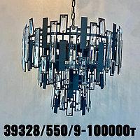 Лофт классика люстра 39328 550 потолочная на 9 ламп