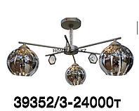 Лофт люстра 39352 3 потолочная с 3 плафонами