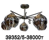 Лофт люстра 39352 5 потолочная с 5 плафонами