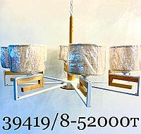 Люстра подвесная 39419 8 с 8 плафонами