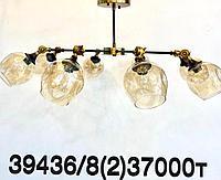 Лофт люстра 39436 8 потолочная с 8 плафонами