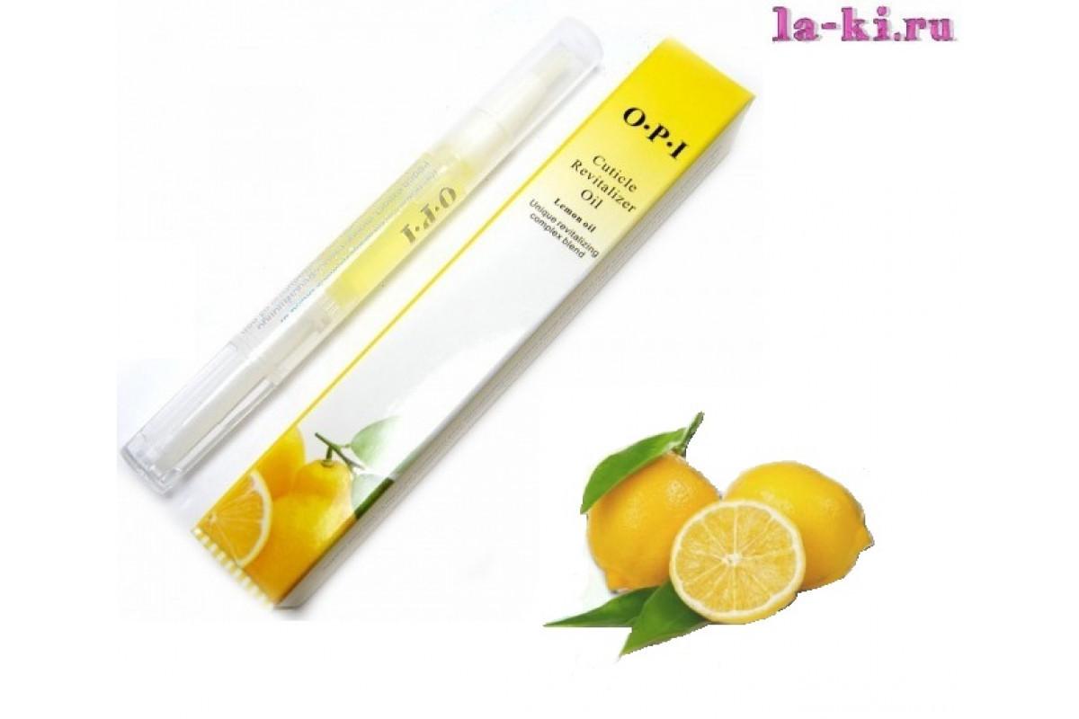 Масло для кутикулы OPI/MDS Cuticle Revitalizer Oil карандаш с кисточкой 5 мл Лимон