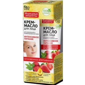 """Крем-масло для лица Fito kосметик """"Народные рецепты"""" Интенсивное питание для нормальной и комбинированной кожи"""