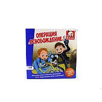 Детская игра Операция Освобождение модель N200238323