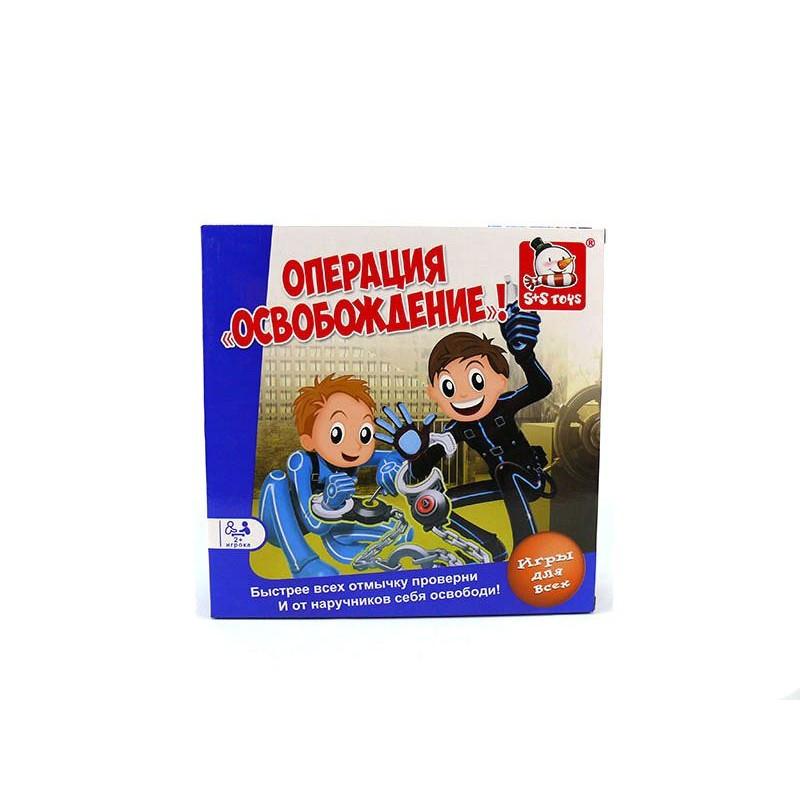 Детская игра Операция Освобождение модель N200238323 - фото 1