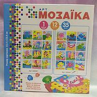 Детская игра мозаика модель NO.66848