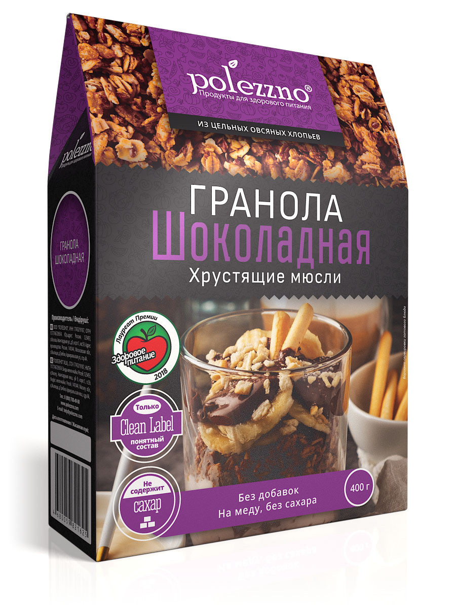 Гранола Шоколадная (400 гр) Polezzno - фото 1