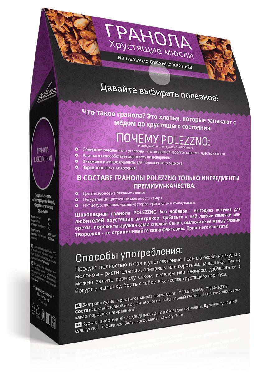 Гранола Шоколадная (400 гр) Polezzno - фото 2