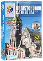 3D пазлы католический собор 52 детали модель NO. G168-16