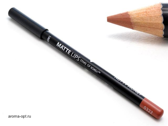 Карандаш для губ ART SOFFIO* Matte Lips оттенок 0322 ореховый мед