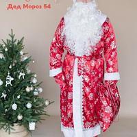 Новогодний костюм Деда Мороза велюровый принт снежинка красный с меховой опушкой., фото 3