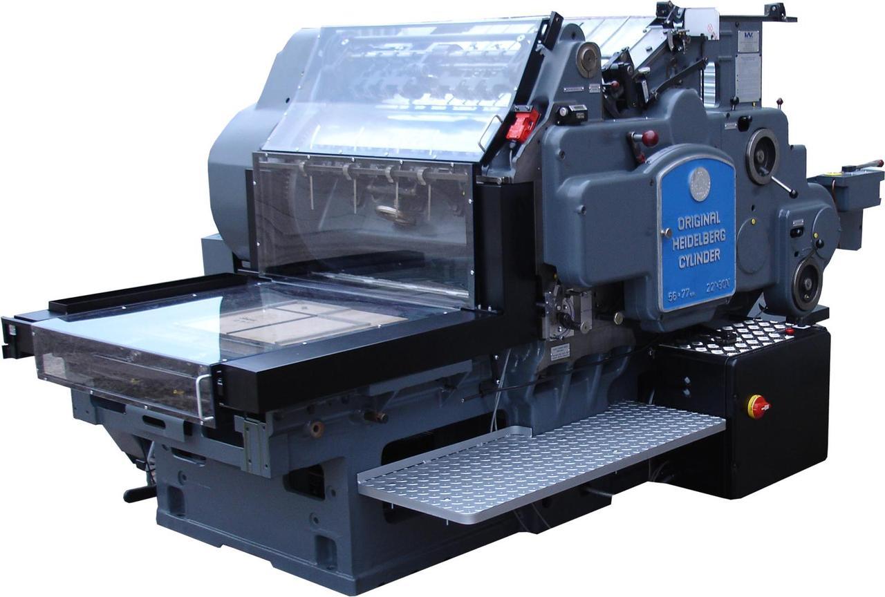 Стоп-цилиндровая высекальная машина Heidelberg SBG (54 x 77 см), восстановленная