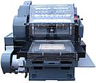 Стоп-цилиндровая высекальная машина Heidelberg SBG (54 x 77 см), восстановленная, фото 4