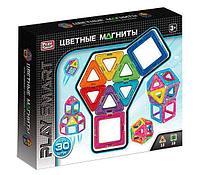 Детский магнитный конструктор цветные магниты 30 деталей модель ART2427