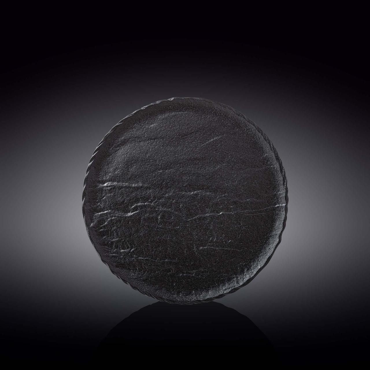 Тарелка обеденная Wilmax Slatestone 23 см