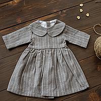 Одежда для куклы Baby Born (Беби Борн) и Baby Annabell (Беби Аннабель), платье для коллекционной куклы