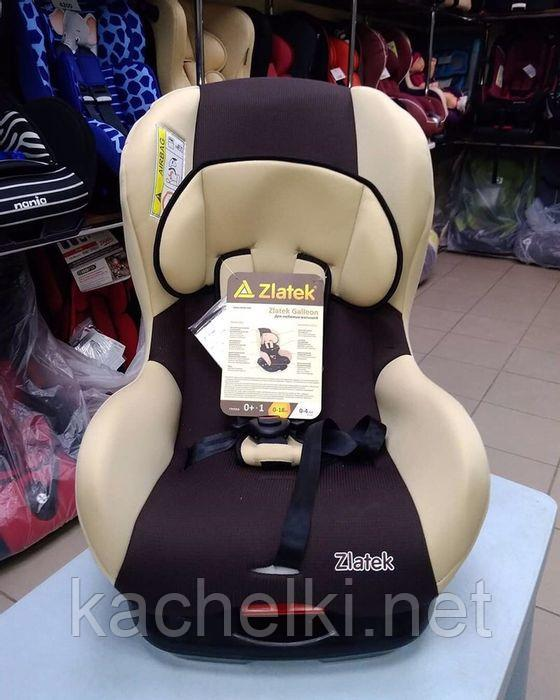 """Детское автомобильное кресло ZLATEK """"Galleon"""", 0-4 лет, 0-18 кг, группа 0+/1"""