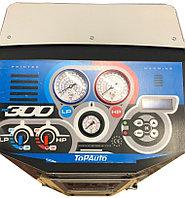 Станция автоматическая для заправки автомобильных кондиционеров TopAuto RR300
