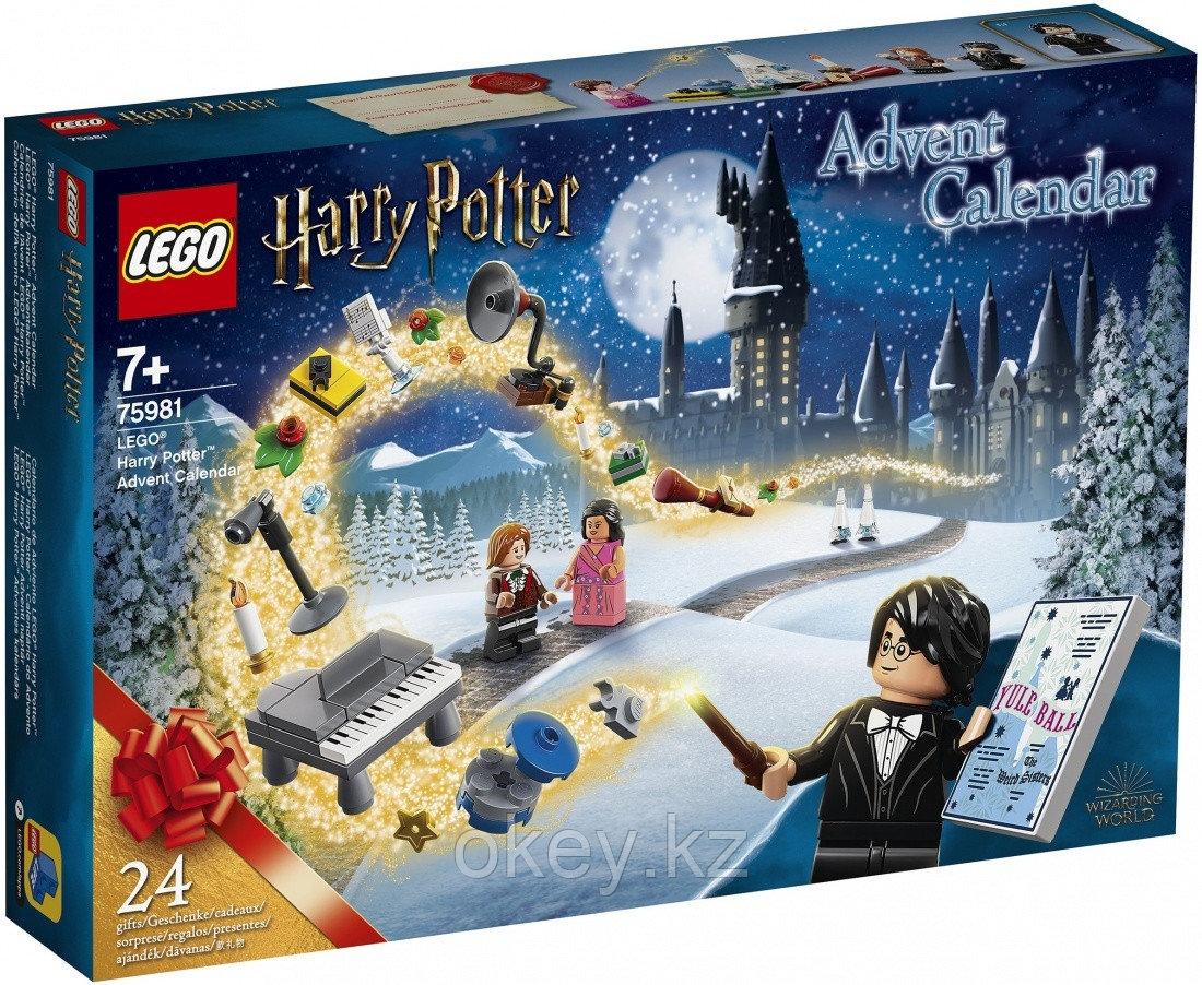 LEGO Harry Potter: Новогодний календарь Harry Potter 2020, 75981