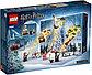 LEGO Harry Potter: Новогодний календарь Harry Potter 2020, 75981, фото 2