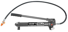 Насос гидравлический ручной 10 т KraftWell KRWHP10