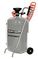 KraftWell KRW1950 Пеногенератор вертикальный, 50л