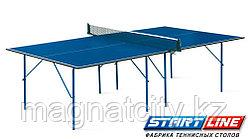 Теннисный стол Start Line Hobby-2 (с сеткой)