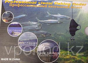Камера для рыбалки LQ-4315B