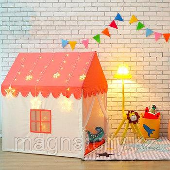 Детская палатка для маленькой принцессы
