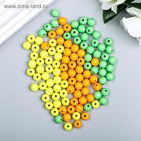 """Бусины для творчества """"Шарики"""", 8 мм, 30 грамм, желтые, оранжевые, зеленые"""