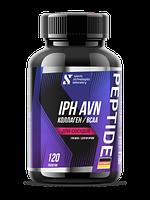 Комплекс STL BCAA Collagen IPH AVN для мужчин (сосуды), 120 таблеток