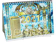 Календарь Домик на пружине 210*170 на 2021г.