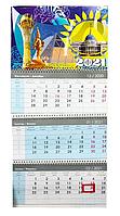 Квартальный 3-х блочный календарь 2021г.