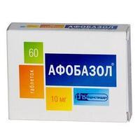 Афобазол 10мг №60 таблетки