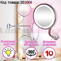 Зеркало косметическое гибкое светодиодная подсветка 10-кратное увеличение круглое с вращением на 360 градусов