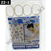 Шторка для ванной, из ткани, дешевая,180см х 180см 22-1