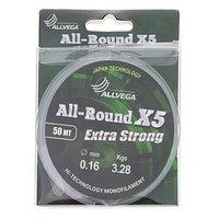 Леска Allvega All-round X5 0,16 мм, 50 м