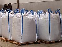 Биг-Бэги, контейнеры мягкие специализированные типа МКР-VC1(2)-1, ОППР1*