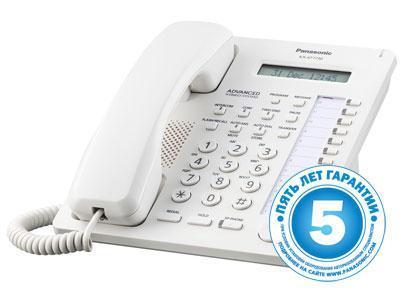 KX-AT7730RU Аналоговый системный телефон Panasonic (4-проводный), фото 2
