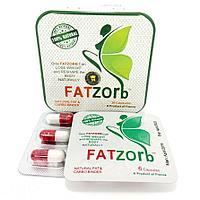 FATZORB ( Фатзорб ) капсулы для похудения 36 шт железная упаковка