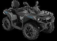 Квадроцикл OUTLANDER MAX DPS 1000R+ 2021 INT
