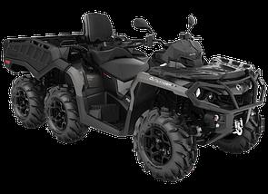 Квадроцикл OUTLANDER MAX 6×6 XU+ 1000 2021 INT