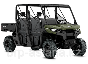 Мотовездеход  TRAXTER MAX DPS HD8 2021 INT