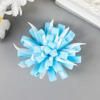 Декор для творчества 'Астра с острыми лепестками' голубая (комплект из 30 шт.)