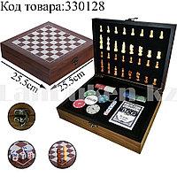 Подарочный набор Шахматы и Покера 2в1 100 фишек с номиналом 2 колоды карт 5 игральных костей 25,5х25,5см №6119