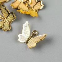 Подвеска 'Бабочка', цвет золото (комплект из 20 шт.)