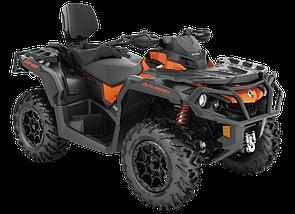 Квадроцикл OUTLANDER MAX X-TP 1000R+ 2021 INT