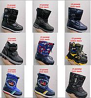 Зимняя обувь детям и подросткам.