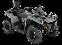 Квадроцикл OUTLANDER MAX DPS 570 2021 INT