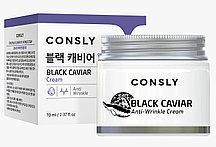 Consly Антивозрастной крем для лица с экстрактом черной икры Black Caviar Anti-Wrinkle Cream / 70 мл.